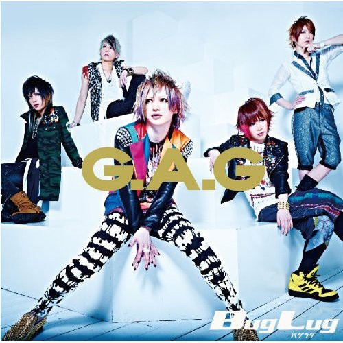 G.A.G [Import]