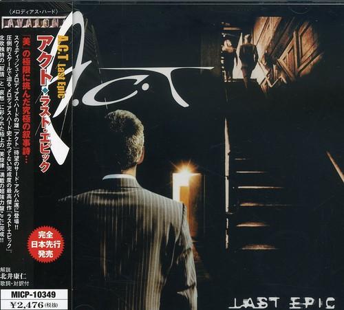 Last Epic [Import]