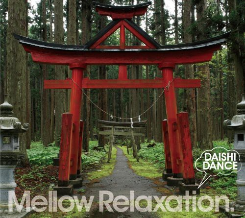 Beatless Native Relaxation [Import]