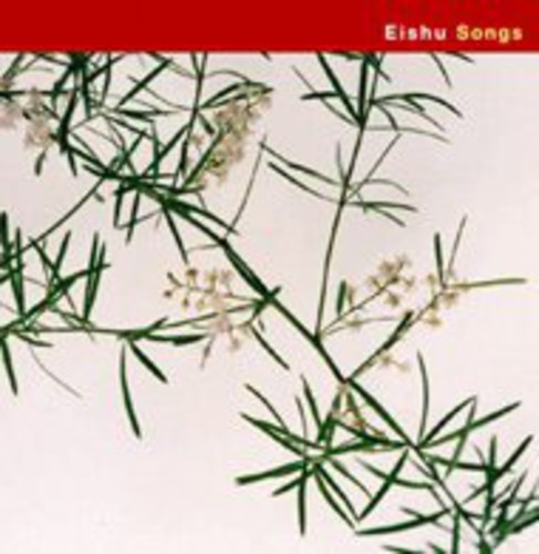 Songs [Import]