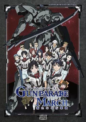 Gunparade March