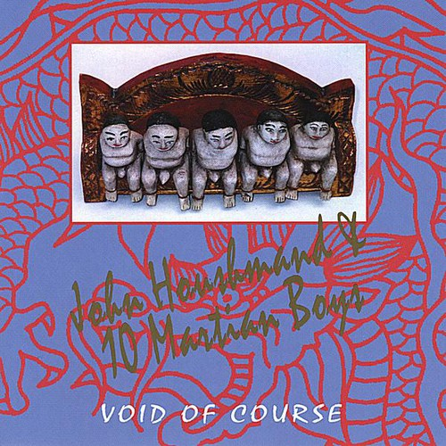 John Houshmand & 10 Martian Boys Void of Course