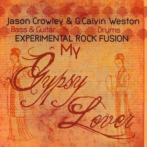 My Gypsy Lover