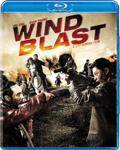 Zhang Li - Wind Blast