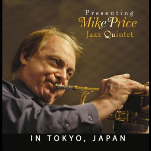 Presenting Mike Price Jazz Quintet