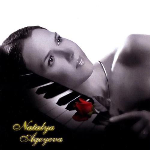 Natalya Ageyeva-Classical Pianist