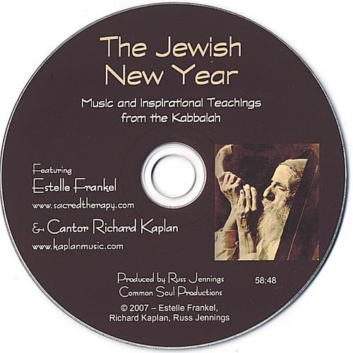 Jewish New Year: Music Inspirational Teachings