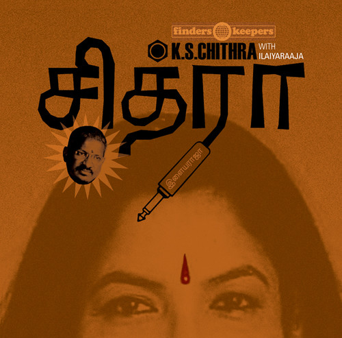 K Chithra S - K.S. Chithra