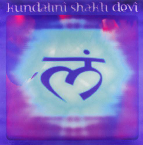 Kundalini Shakti Devi