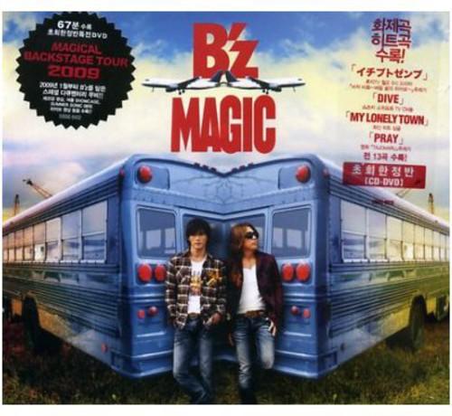 Magic [Import]