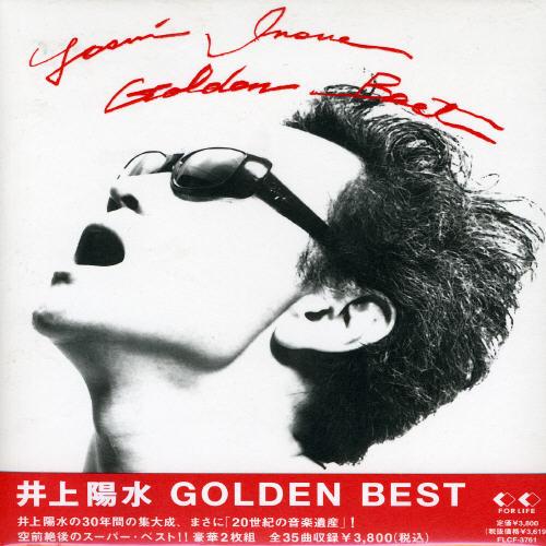 Golden Best [Import]