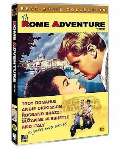 Rome Adventure (1962) [Import]