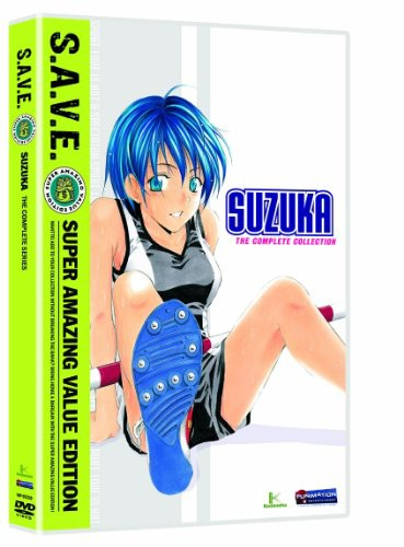 Suzuka: Box Set - S.A.V.E.