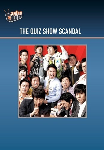 Quiz Show Scandal