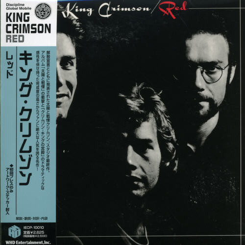 King Crimson - Red (Jpn) (Jmlp)