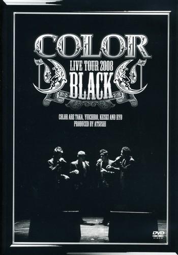 Color Live Tour 2008 Black [Import]