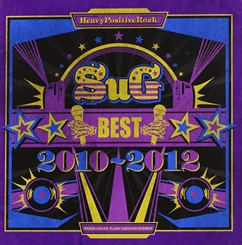 Best 2010 - 2012 [Import]