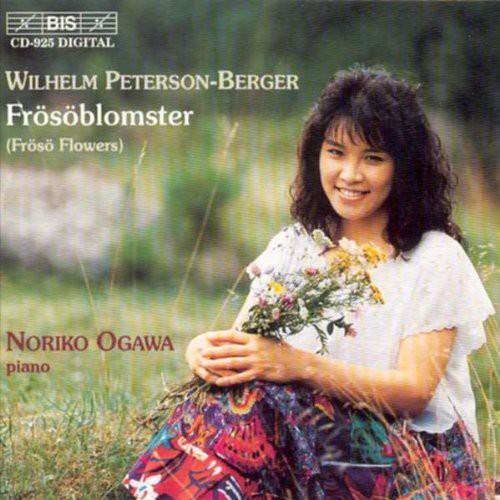 Froso Flowers