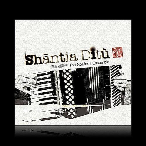 Shantia Ditu