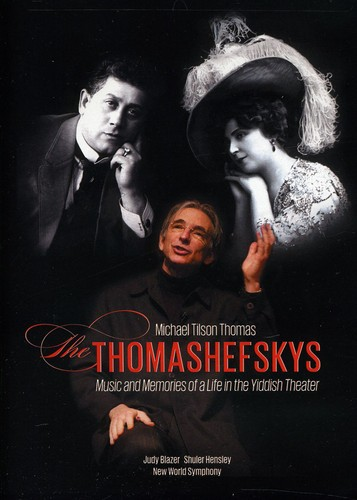 The Thomashefskys