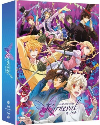 Karneval: Complete Series (Limited Edition)