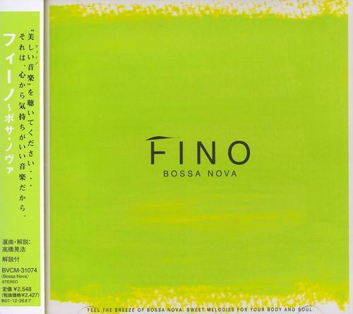 Fino-Bossa Nova-Healing /  Various [Import]