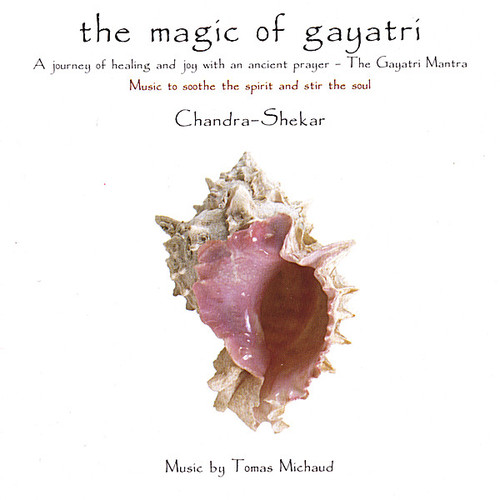 Magic of Gayatri