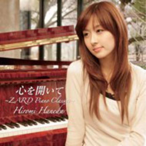 Zard Piano Classics [Import]