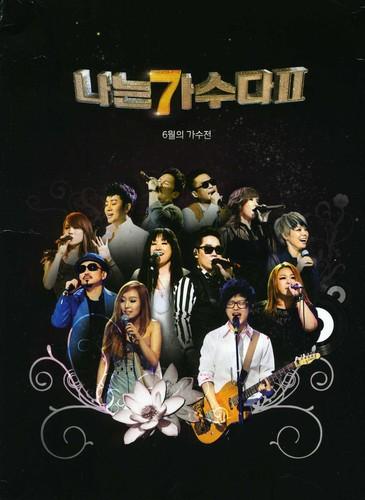 I'm a Singer 2: June Contest /  Various [Import]