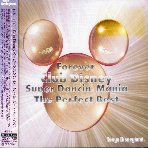 Forever Club Disney Super Dancin' Mania [Import]
