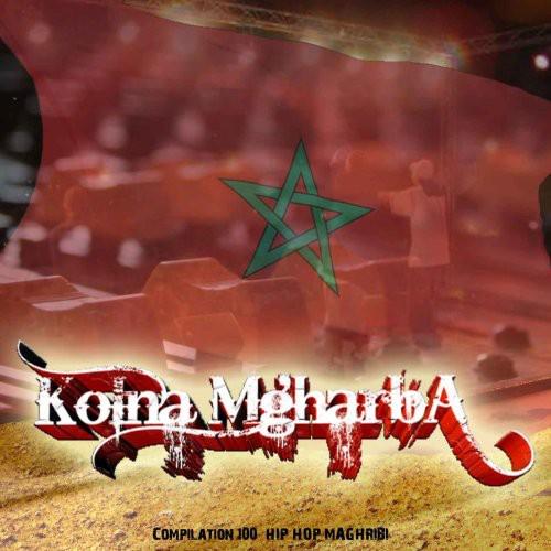 Kolna Mgharba /  Various