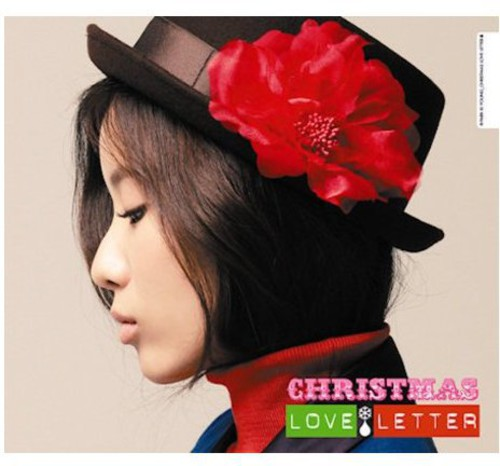 Christmas Love Letter [Import]