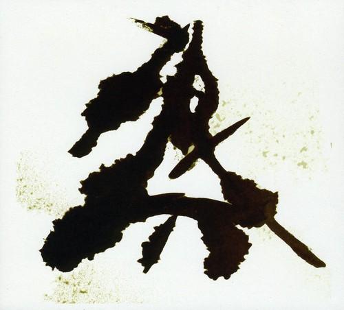 Einelkampfer (Lone Warrior])
