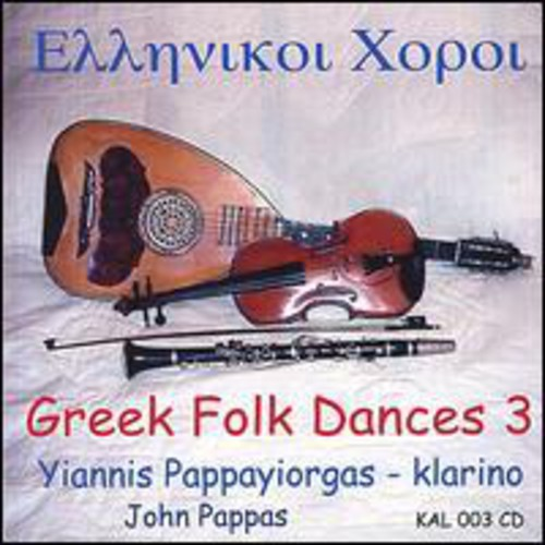 Greek Folk Dances 3