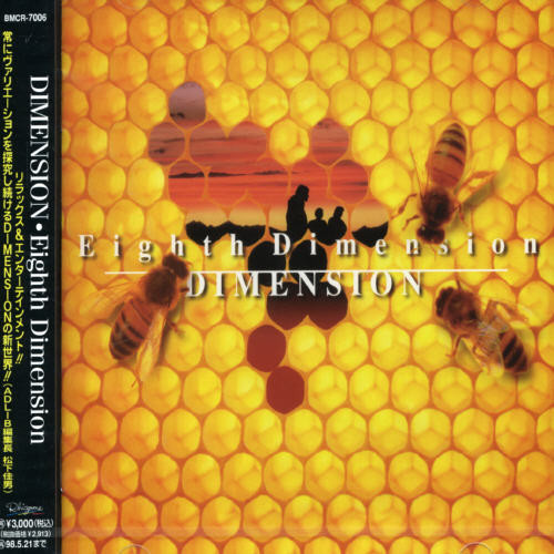 8th Demension [Import]