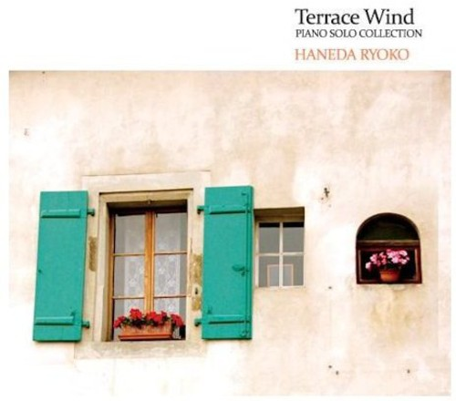 Terrace Wind [Import]