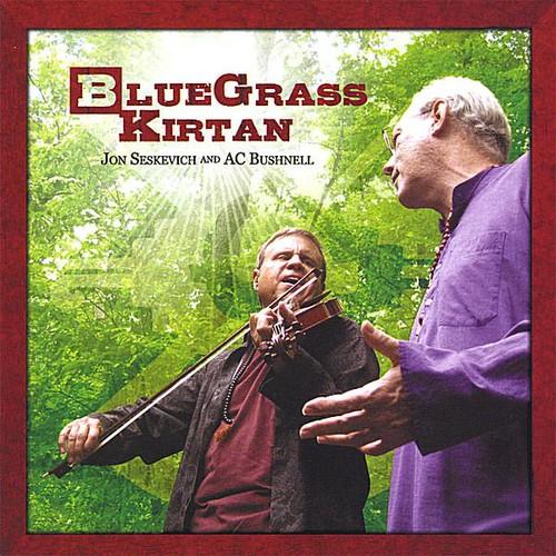 Bluegrass Kirtan