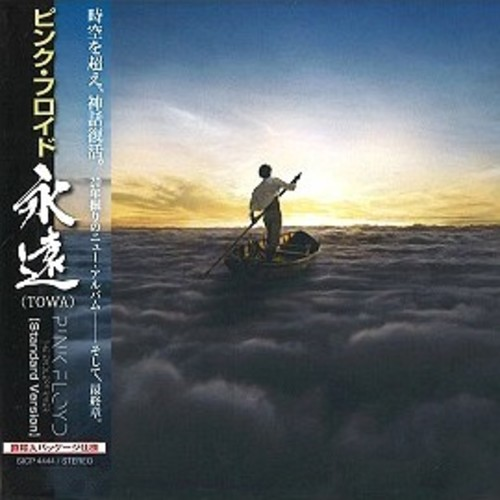 Pink Floyd - The Endless River [Import]