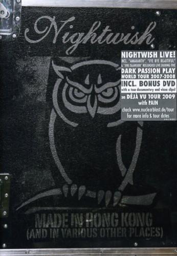 Nightwish - Made In Hong Kong (Bonus Dvd)