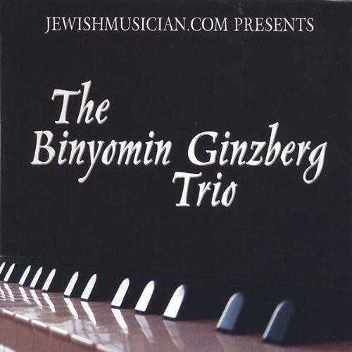 Binyomin Ginzberg Trio