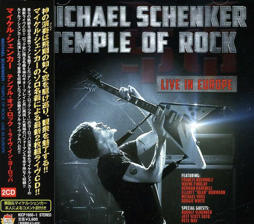 Temple of Rock: Live in Europe [Import]