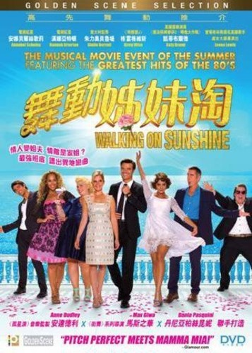 Walking on Sunshine (2014) [Import]
