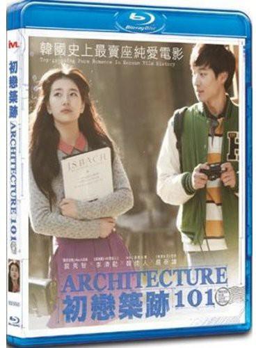 Architecture 101 (2012)
