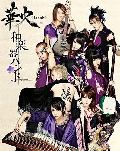 Hanabi [Import]