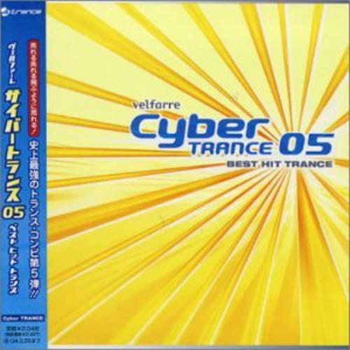 Velfarre Cyber Trance 05 /  Various [Import]