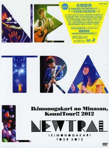 Minasan Konnitour 2012 ! Newtral Live [Import]