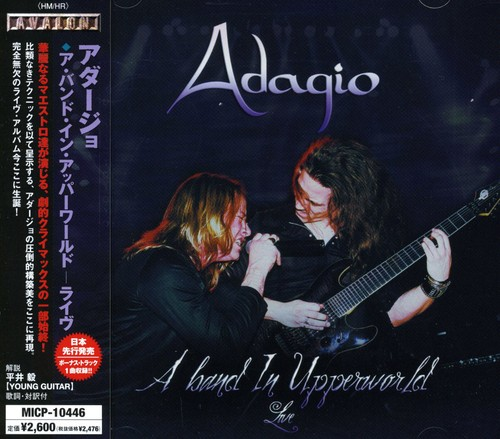 Band in Upperworld [Import]