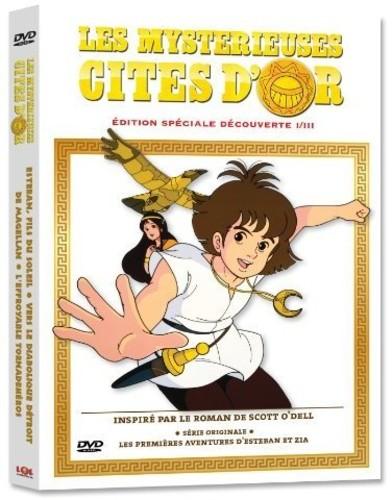 Mysterieuses Cite D'or Les Saison 1 PT 1 [Import]