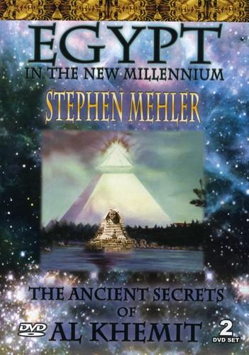 Ancient Wisdom: Stephan Mehler - Ancient Secrets