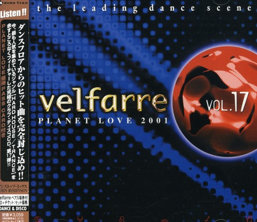 Velfarre 17-Planet Love 2001 /  Various [Import]